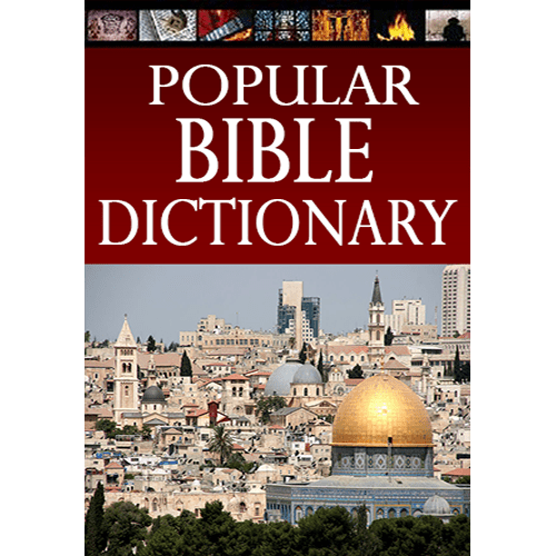 PopularBibleWebCover
